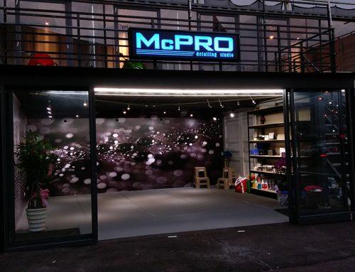 有關於McPRO TAIWAN